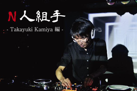 Takayuki Kamiya